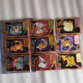 大大神奇宝贝闪卡38张有2张重复卡