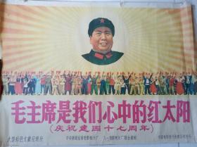 文革宣传画2