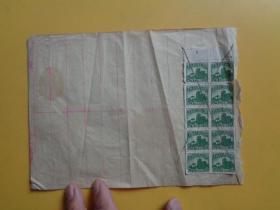 民国印花税票10张(值二分 贴在旧账纸上)