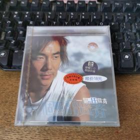 一个任贤齐CD未开封