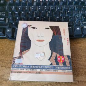 周蕙精选3寂寞城市CD未开封