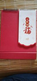 2016金猴纳福      月历明信片    (6枚有邮资,6枚没邮资   共12枚)