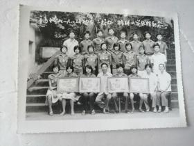 """老照片,""""达县市高中参加1983年地区【三好杯】排球比赛优胜纪念"""""""