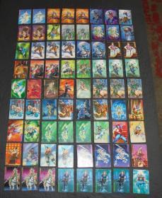 统一小浣熊 水浒英雄传 卡(103张合售)有重复