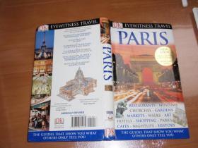 法文原版:PARIS(厚册,精装,内彩版,图文并茂)041224