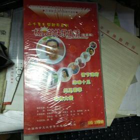 二十集电视连续剧:杨光的快乐生活 DVD.10碟珍藏版 未拆封新碟