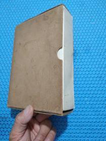 毛泽东选集 合订一卷本 32开(带盒)