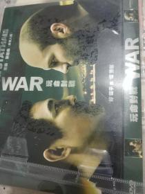 玩命对决 (游侠)DVD电影 李连杰 杰森斯坦森