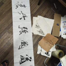 东方猴王徐培晨书法   4平尺 终身 保真