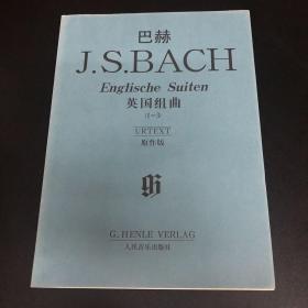 巴赫J.S.BACH英国组曲(1-3)原作版