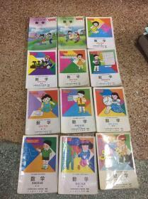 广东小学数学课本一套12册,90年代