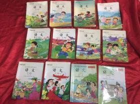 90年代广东小学语文课本一套12册,1-6年级