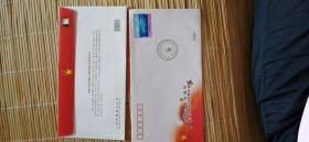 中国少年先锋队上海市第七次代表大会   纪念封