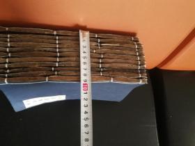 《海篇直音》,明刻本,一套11本(11本共785页1570面),竹纸超薄,所以每本都很厚很多页。内页原装,封面封底后加。该书完整一套十二卷,差卷一就全套了。不明就问,有问必答