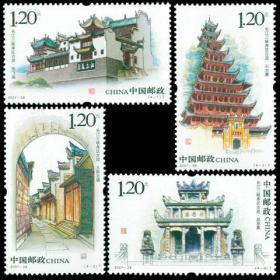 邮票:2007-28T长江三峡库区古迹邮票(全套四枚,张飞庙、石宝寨、大昌古镇、屈原墓)