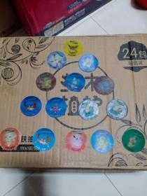 神奇宝贝 3D旋风卡(15张)