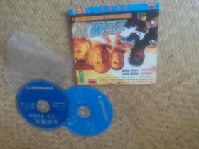 全面围攻 VCD光盘2张
