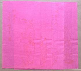 清末 兰石斋制 钱慧安 人物笺一套四张全 木版水印 木板水印 信笺纸