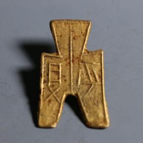 古铜钱,春秋战国时期古代钱币布币 古币鎏金币 铲币,神秘莫测 ,非常稀有,古钱币中之珍品极为稀有罕见,绝世珍品,极品,孤品,收藏可遇不可求的宝物