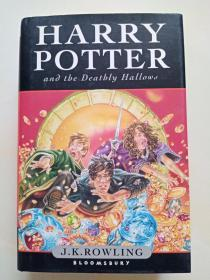 HARRY POTTER and the deatbly hallows