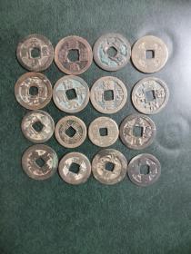 外国硬币方孔钱16个满五十元包邮