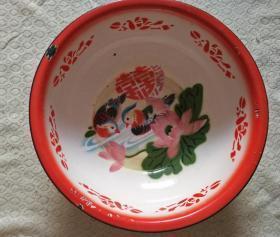 双喜字鸳鸯搪瓷盆