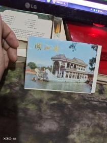 颐和园 明信片 10张