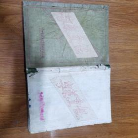 粤菜烹饪手抄(稿)正本 复写纸誊写本 两册合售