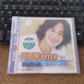何润东想你的爱CD未开封