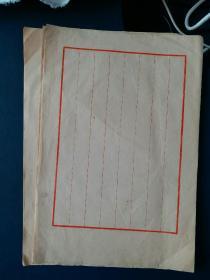 信笺,宣纸,19张,老的
