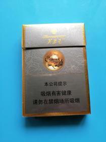 芙蓉王  扁盒  非卖品 20支 湖南