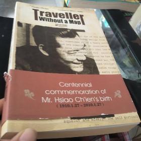 未带地图的旅人 英文版  品如图