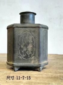 下乡收得老旧藏荣宝斋出品铜茶叶罐,诗画工精美,保存完好,包浆老道。
