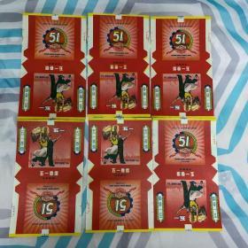 五一香烟 烟标(国营宁波卷烟厂出品)   六枚合售