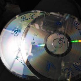 电影VCD(裸装):山庄情挑(莫少琳、石峰等主演)2碟装