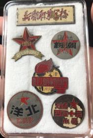 天津徽章纪念章一组