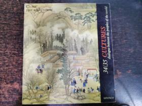 China: past and present--中国的过去和现在(英文版) 34 /35 CULTURES