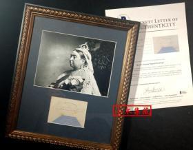 """""""日不落帝国""""英国 维多利亚女王 亲笔签名信封(原装裱含框) 由三大签名鉴定公司之一Beckett(BAS)鉴定"""