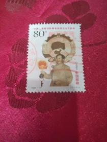 中国人民政治协商会议成立五十周年邮票