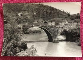 早期 酃县 接龙桥 老照片一枚
