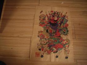 清代骑马门神-多色套印木版年画色彩妍丽
