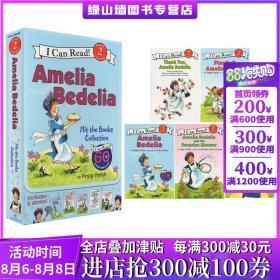 英文原版 糊涂女佣 Amelia Bedelia 5册盒装 儿童幽默图画故事书 汪培珽推荐 I Can Read L2阶段分级阅读