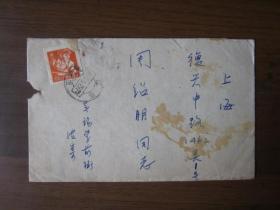 1961年6月江苏无锡学前街寄上海复兴中路实寄封