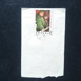 语录带原信实寄封 贴文2邮票面值8分(四个伟大 毛主席万岁)毛林站像