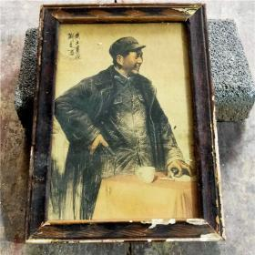 收藏文革镜框画木框画  人物 尺寸 20* 30厘米左右 鉴赏佳品,