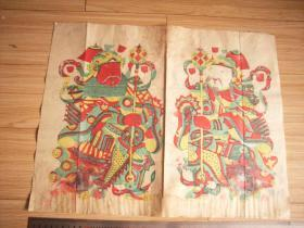 门神连张一对-黄红绿墨套印-民国木版年画