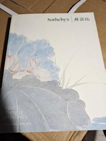 Sothebys香港苏富比2014