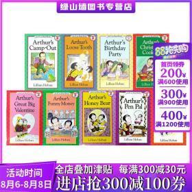I Can Read L2阶段 Arthur's 亚瑟系列9册 汪培珽第4四阶段书 英文原版儿童分级读物