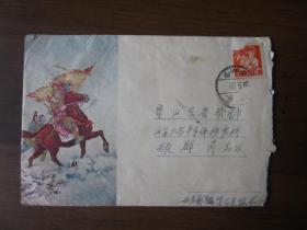 1959年5月广东省新兴寄山东省济南市山东大学实寄封