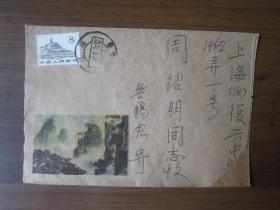 1962年江苏无锡寄上海市实寄封